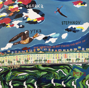 Round Trip Stuckism: Ron Throop Works With Russian Painters @ Oswego Arts Center | Oswego | New York | United States